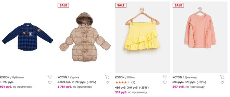 Интернет Магазин Koton На Русском Официальный Сайт